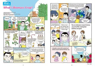 Manga_009_No.11_Biomass_plants_en JPEG