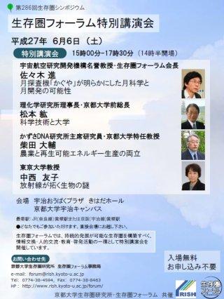 Symposium-0286