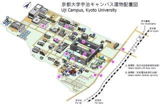 Uji_Campus_2016