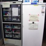 冷蔵冷凍庫です。