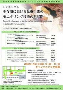 Symposium-0039n