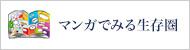 bnr_manga
