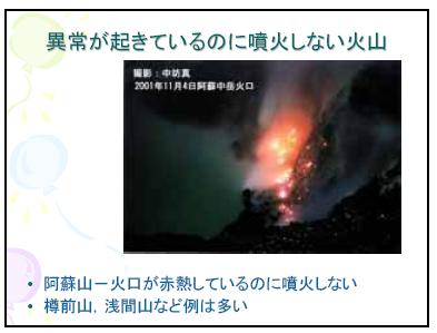 鍵山恒臣: 第84回定例オープンセミナー(2008年11月5日) 1