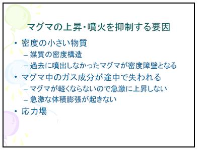 鍵山恒臣: 第84回定例オープンセミナー(2008年11月5日) 3