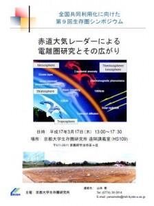 Symposium-0009