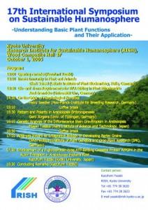 Symposium-0017