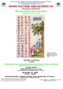 Symposium-0022