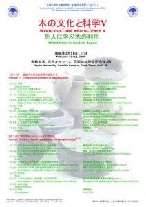 Symposium-0026