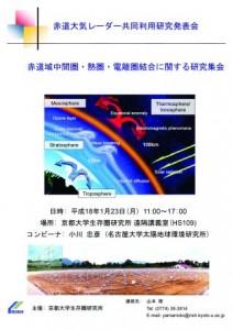 Symposium-0038