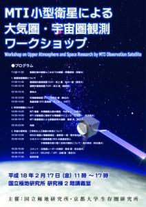 Symposium-0040n
