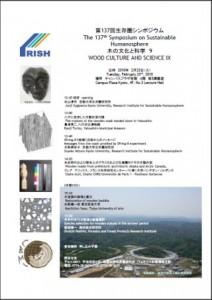 Symposium-0137