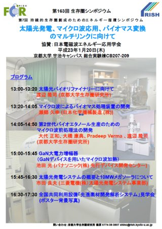 Symposium-0163