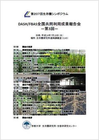 Symposium-0207