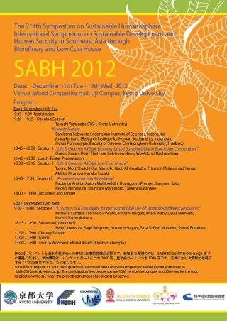 Symposium-0214
