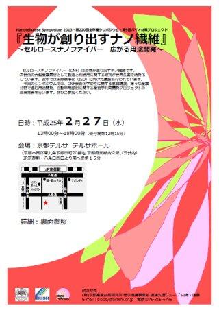 Symposium-0220