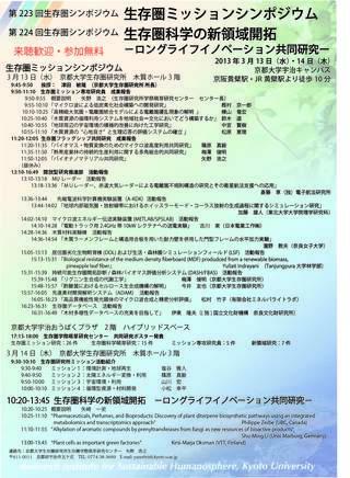 Symposium-0223-0224