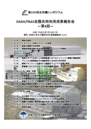 Symposium-0230