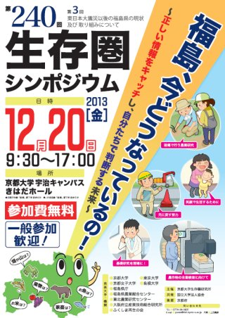 Symposium-0240