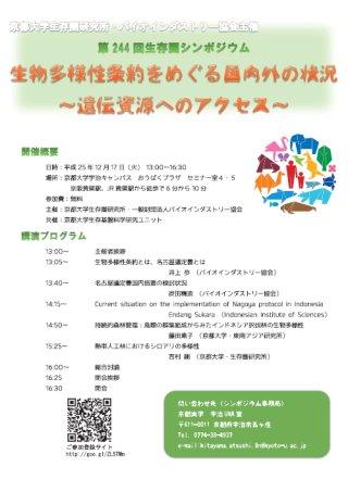 Symposium-0244