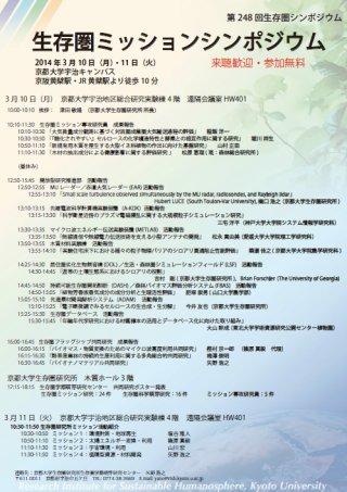 Symposium-0248
