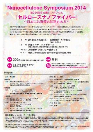 Symposium-0250