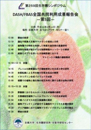 Symposium-0259