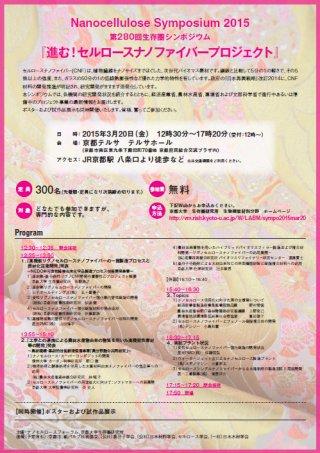 Symposium-0280