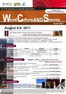 WCSK2011S