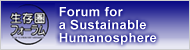 dorum for a sustainable humanosphere