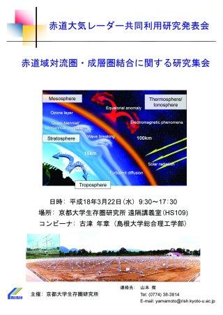 Symposium-0041