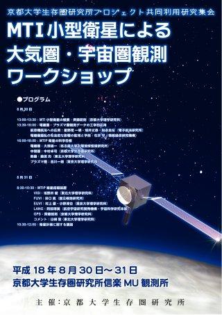 Symposium-0048n