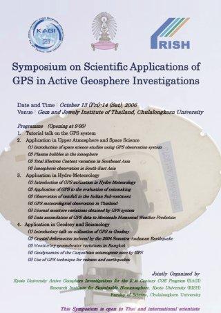 Symposium-0054
