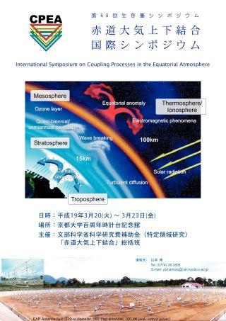 Symposium-0068