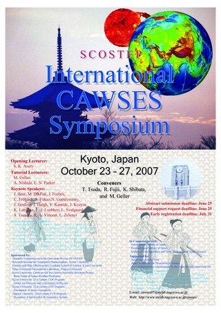 Symposium-0077