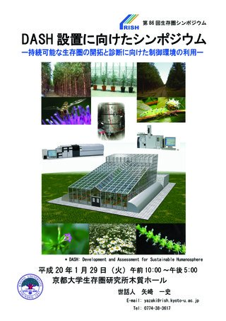 Symposium-0086
