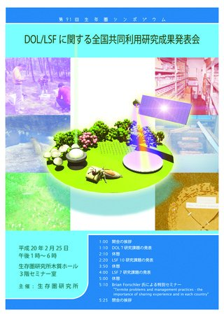 Symposium-0091