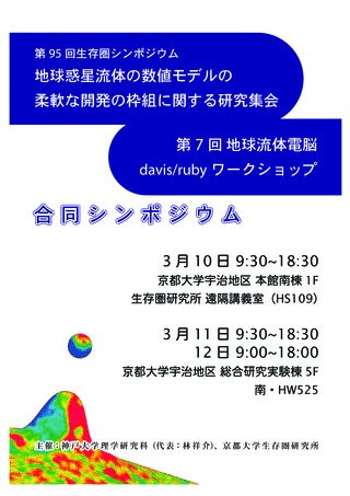 Symposium-0095