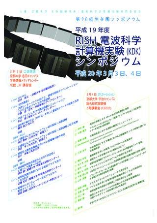Symposium-0096