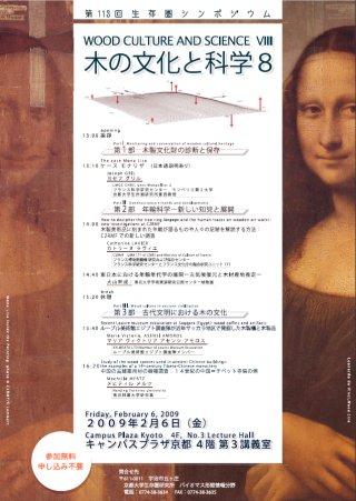 Symposium-0113