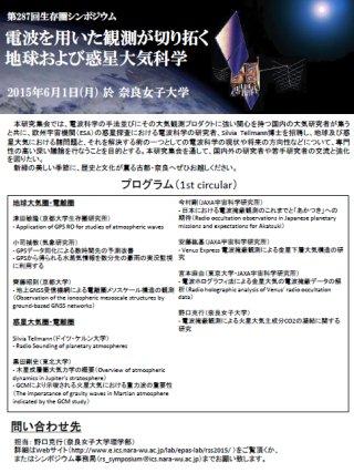 Symposium-0287
