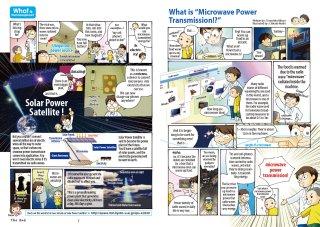 Manga_001_No.4_SPS_en JPEG