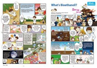 Manga_003_No.6_Bioethanol_en JPEG