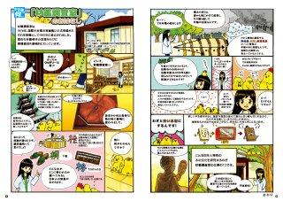 Manga_004_No.7_Xylarium_ja JPEG