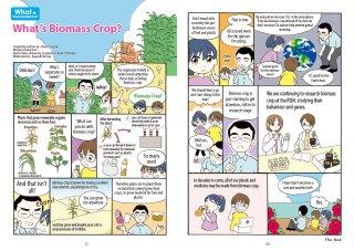 Manga_009_No.11_Biomass_plants_en JPEG