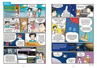 Manga_011_No.12_Space_en JPEG