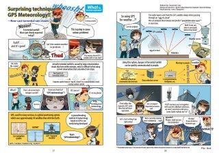 Manga_012_No.13_GPS_en JPEG