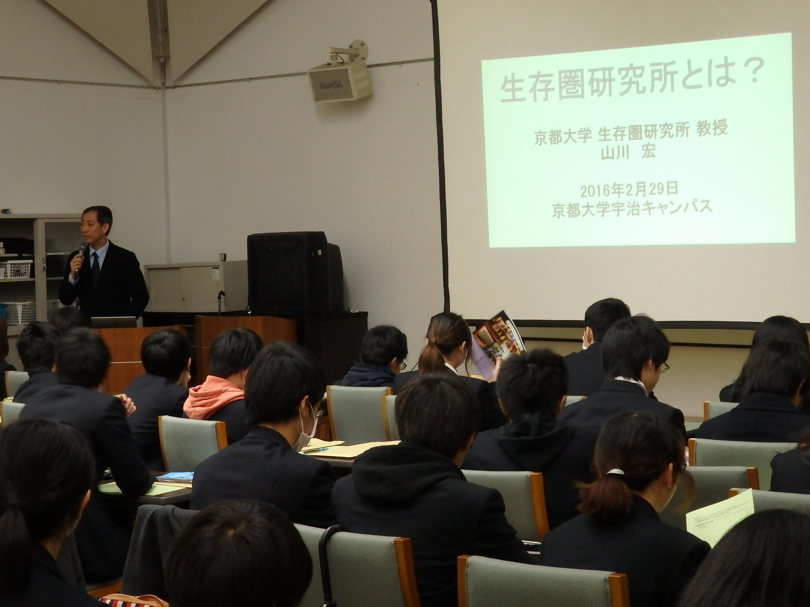 「宇宙の環境と利用」 宇宙圏航行システム工学分野 山川宏教授