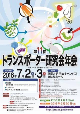 Symposium-0316