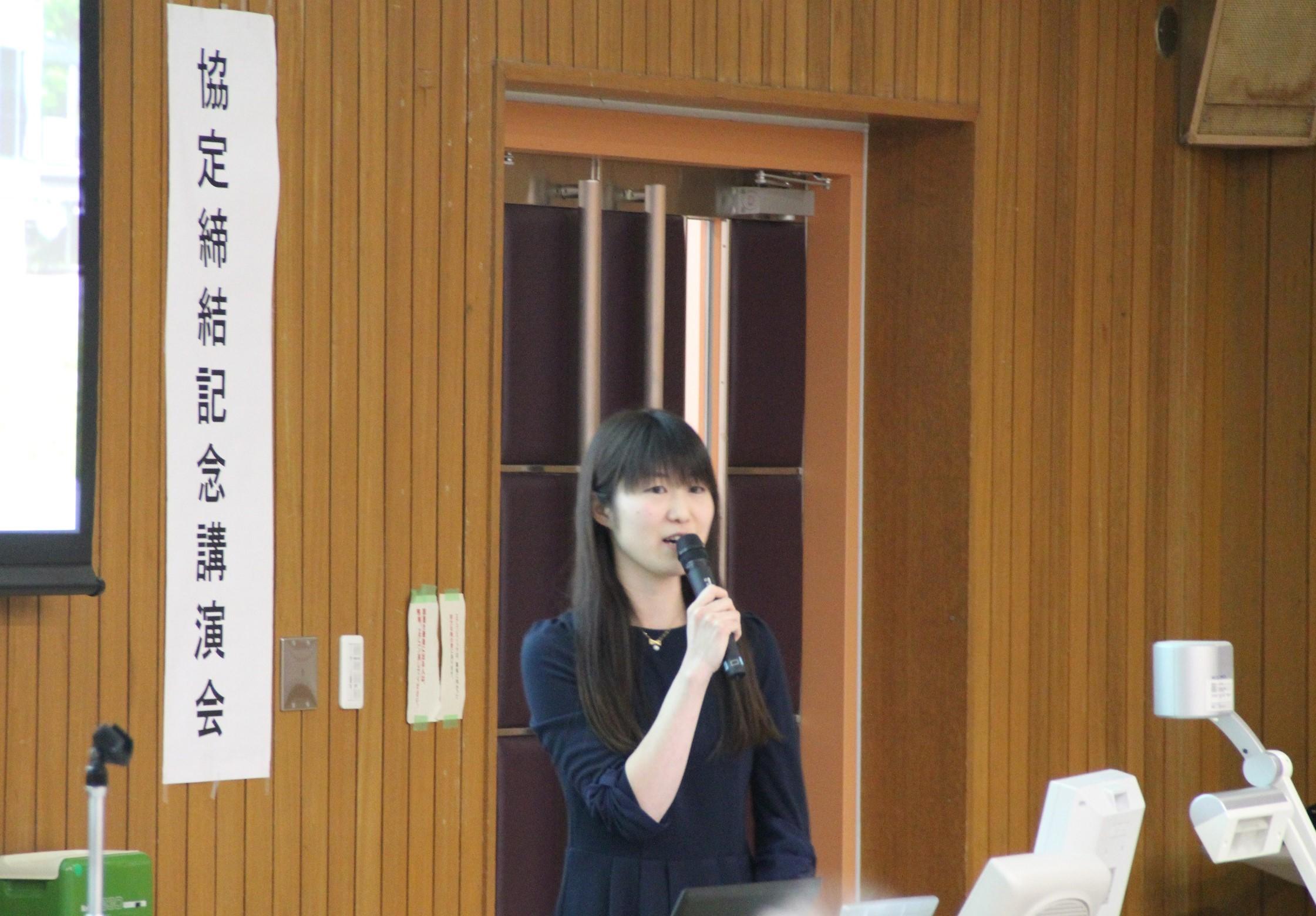 田鶴助教の講演「生存圏科学におけるフィールドの活用と可能性」