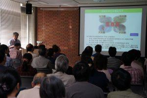 山本教授が、「レーダーを使って大気を測る-信楽とインドネシアからの研究紹介-」の講演を行いました。